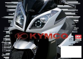 Kymco Scooters 2013