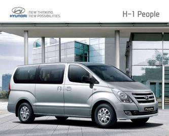 Hyundai H-1 People 2014