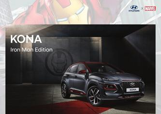 KONA Iron Man Edition Preisliste 2019