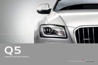Audi Q5 | Q5 hybrid quattro 2013