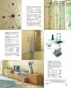 heine m bel katalog in katalog 2009 von heine. Black Bedroom Furniture Sets. Home Design Ideas