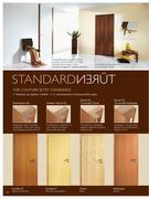t r trends 2008 von dana t ren. Black Bedroom Furniture Sets. Home Design Ideas