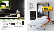 bettgestell metall in ikea katalog 2010 von ikea schweiz. Black Bedroom Furniture Sets. Home Design Ideas