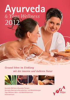Ayurveda & Yoga Wellness 2012