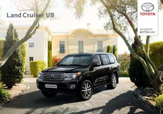 Toyota Land Cruiser V8 2015