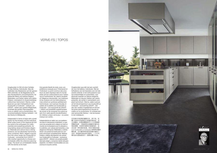 Leicht Küchen Erfahrungen tolle leicht küchen katalog fotos innenarchitektur kollektion