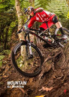 Specialized Mountail All Mountain 2016