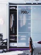 ikea pax kleiderschrank mit stordal schiebet ren in pax schr nke 2008 von ikea. Black Bedroom Furniture Sets. Home Design Ideas