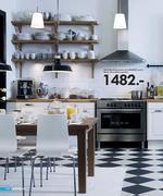 ikea k chen liding in ikea katalog 2008 von ikea. Black Bedroom Furniture Sets. Home Design Ideas