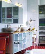 badezimmer ikea in ikea katalog 2008 von ikea. Black Bedroom Furniture Sets. Home Design Ideas